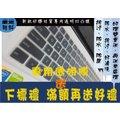 鍵盤膜ASUS vivobook S510 UX530UQ X510UQ S510UQ x510 鍵盤保護套