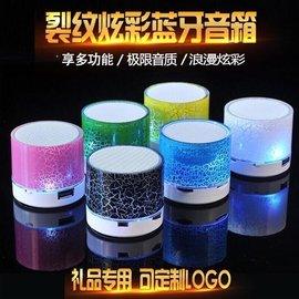 ~ ~七彩裂紋藍牙無線迷你LED燈音響音樂 喇叭 裂紋 插卡 支持USB AUX 藍芽