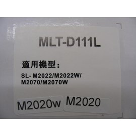 含稅-☆副廠 三星SAMSUNG MLT-D111L 環保碳粉匣 SL-M2020/M2022W/M2070FW