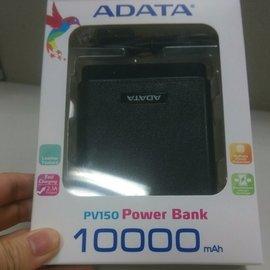 旅行 ADATA 威剛 PV150 10000mAh 行動電源 大容量  沈穩黑
