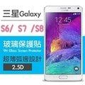 SAMSUNG三星S9+ S9 S8+ S8 S7 S6 日本旭硝子AGC 非滿版 鋼化玻璃貼 有現貨