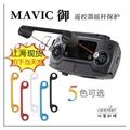 『奇立模型』大疆DJI 御 MAVIC PRO/SPARK 搖桿 遙控器 連體 保護支架 運輸保護 防止晃動 配件