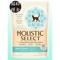 【貓狗糧倉】Holistic Select鷹格活力滋鴨肉低敏除臭配方 - 450g(1lb)分裝包
