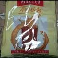 Maxtea印尼奶茶(拉茶)特價一包149