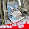 車載 嬰兒童汽車安全座椅墊坐墊小孩攜帶型寶寶安全座椅簡易0-4歲