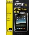 平板抗刮亮面保護貼 三星 SAMSUNG Tab S2 8.0 T710 T713 T715 T719 適用