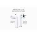 Apple AirPods 藍芽無線耳機(MMEF2TA/A) 台灣貨 保固一年