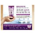 韓國White Cospharm Olive橄欖保濕護手霜、護足霜,每條50g,特價39元