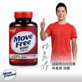 【Schiff】Move Free葡萄糖胺錠 加強型+33%(食品) 150錠