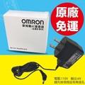 歐姆龍OMRON血壓計專用變壓器AC110V適用HEM7310、HEM8712、HEM7121、JPN5、JPN600、HEM1000、HEM7130
