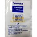 滈滈家電 國際牌 Panasonic 空氣清淨機濾網 HEPA集塵過濾網 F-PXM35W F-ZXMP35W