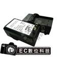【EC數位】Sony NP-FV100 充電器 CX370 CX550 XR150 XR350