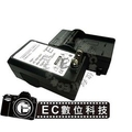 【EC數位】Sony NP-FV100 充電器 CX150 CX170 CX350 CX370 CX550 XR150
