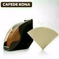 菲菲生活館 咖啡店吧台濾紙盒 濾紙架V6濾紙扇型過濾紙麈盒 濾紙盒 CAFED KONA