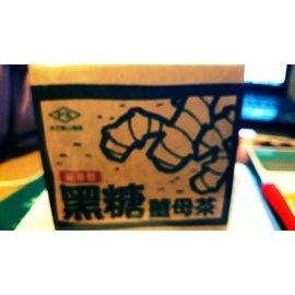 新竹寶山黑糖薑母茶
