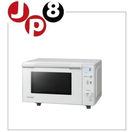 JP8海運 SHARP夏普〈AX-H2〉 2017新款過熱水蒸氣烤箱 價格每日異動請問與答詢價