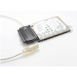 新竹【超人3C】易驅線 硬碟救援 SATA IDE 3.5 2.5 吋 IDE轉USB 拷貝 0000725@3K2