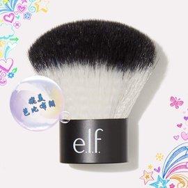 歌舞伎粉刷 ELF Kabuki Face Brush 腮紅蜜粉刷 萬用刷 蘑菇刷 媲美 bobbi brown芭比布朗