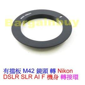 特價出售M42 Zeiss Pentax 鏡頭轉 NIKON 單反單眼相機身轉接環( 只能微距近攝對焦 )