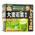 日本 山本漢方 大麥若葉 青汁粉 (3g*22包) 電腦版下單賣場,可幫助腸胃蠕動!