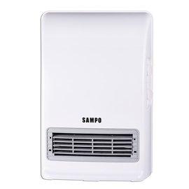 SAMPO聲寶 浴臥兩用陶瓷式電暖器HX-FN12P