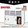 資料分類幫手 - DU密碼鎖文件三尺櫃 DU-315P(可加購FT-10腳柱)[文件櫃/樹德櫃/分類櫃/密碼櫃/檔案櫃]