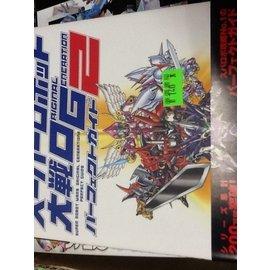 超級機器人大戰 ORIGINAL 第 完美指南 日文