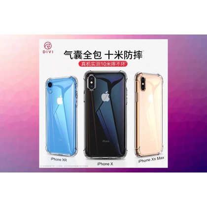 iPhone 四角防摔 空壓殼 保護殼 手機殼 iPhone6s iPhone7 iPhone8 plus 5s SE