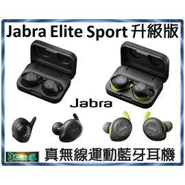 現貨☆臺北實體門市☆ Jabra Elite Sport 真無線藍牙耳機 升級版 群光公司貨 IP67 入耳式心律監測
