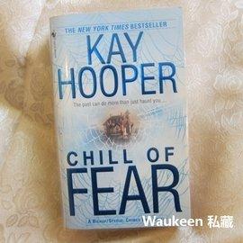 寒顫 Chill Of Fear 凱琥珀 Kay Hooper 靈異驚悚 文學