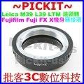 Leica L39 LTM M39 鏡頭轉接 Fujifilm FUJI X-mount FX X 轉接環 X-Pro2