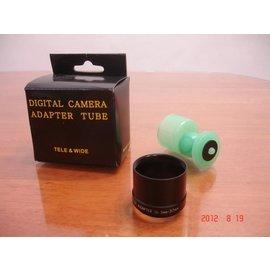 高品質鋁合金相機鏡頭鏡片轉接套筒 轉接環 36.5mm 轉 37mm (鏡片端) SONY Nikon Canon 贈長桿轉接頭