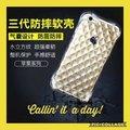【桃園現貨】iPhone6/6SPlus格菱紋氣墊空壓殼.手機保護殼.iPhone軟殼清水套.9H非滿版鋼化玻璃保護貼.