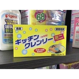 日本原裝 洗碗皂 無磷皂 350g 中性不傷手 天然濃縮省用洗潔皂 現貨