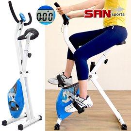 ~SAN SPORTS 山司伯特~寶馬X折疊健身車C082~918 室內腳踏車.摺疊美腿機. 健身器材. 哪裡買