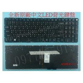 ACER 宏碁 Aspire E5-773 E5-774 E5-774G E5-523G E5-522G 背光中文鍵盤