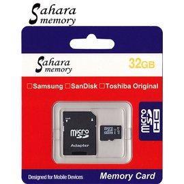 32G 記憶卡 MicroSD 32GB U1 C10,用於行車紀錄器 智慧型手機 相機平板用記憶卡32G 64G