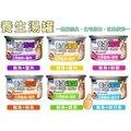 MONGE 養生湯罐/貓罐 (24罐)