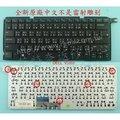 英特奈 戴爾 DELL Vostro 5460 V5460D AEJW8 P41G 筆電繁體中文鍵盤 V5460