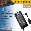 FSP 全漢 原廠 19V-4.74A 90W 變壓器 FSP090-DMCB1 ASUS N55 X80 Pro64