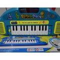 好奇擬真聲光電子琴 ST安全玩具 兒童玩具電子琴