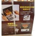 【東元TECO】時尚雙層電烤箱(XYFYB0511R)