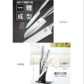 現貨 MONCROSS 瑞士百年品牌 一體成型不鏽鋼刀具組