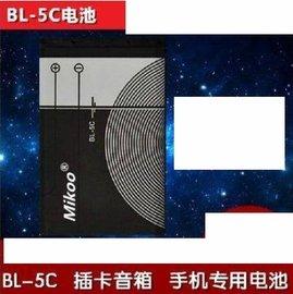 【誠泰電腦】BL-5C 鋰電池 MP3電池 原廠代工製作 1020mAh足量, 3.7V,插卡音箱電池