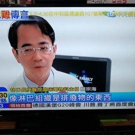大臺北 永和 二手 電視 鴻海 OPEN 將 40吋電視 40吋 SMART 連網 液晶電視 9成新