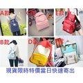 現貨 韓版 各式新款 後背包 雙肩包 斜背包 背包 斜跨包 手提包 水餃包 女生包包(199元)