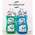 刷樂專業護理漱口水 酷涼/清新口味 80ml/500ml 隨身瓶超方便