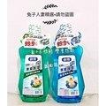 刷樂專業護理漱口水 酷涼/清新口味 80ml/500ml 隨身瓶超方便(99元)