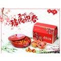 橙蜜香小番茄-賀年 【發財元寶】【 200g*3盒 / 組】