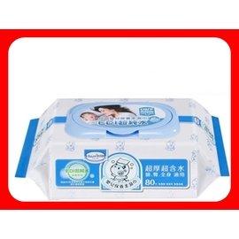 現貨-貝恩EDI超純水嬰兒保養柔濕巾80抽/(無香料)Baan護膚濕紙巾80抽 貝恩EDI超厚超含水嬰兒柔濕巾貝恩濕紙巾